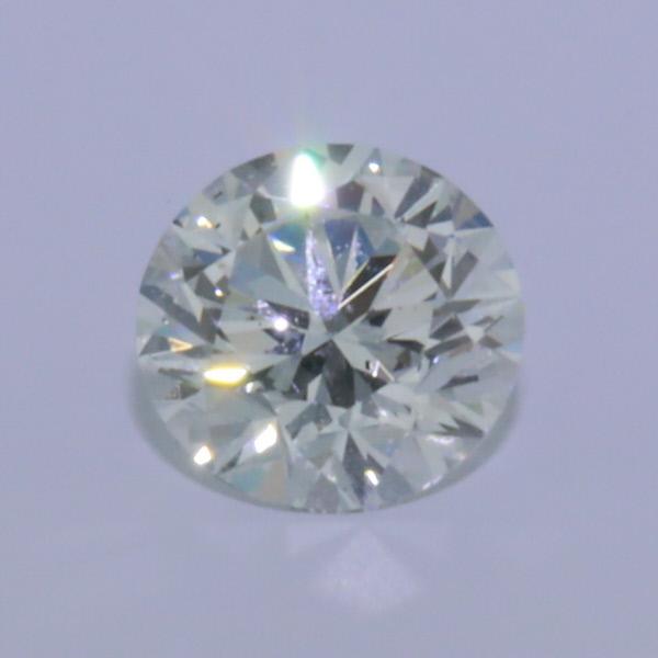 Brilliant Round Diamond